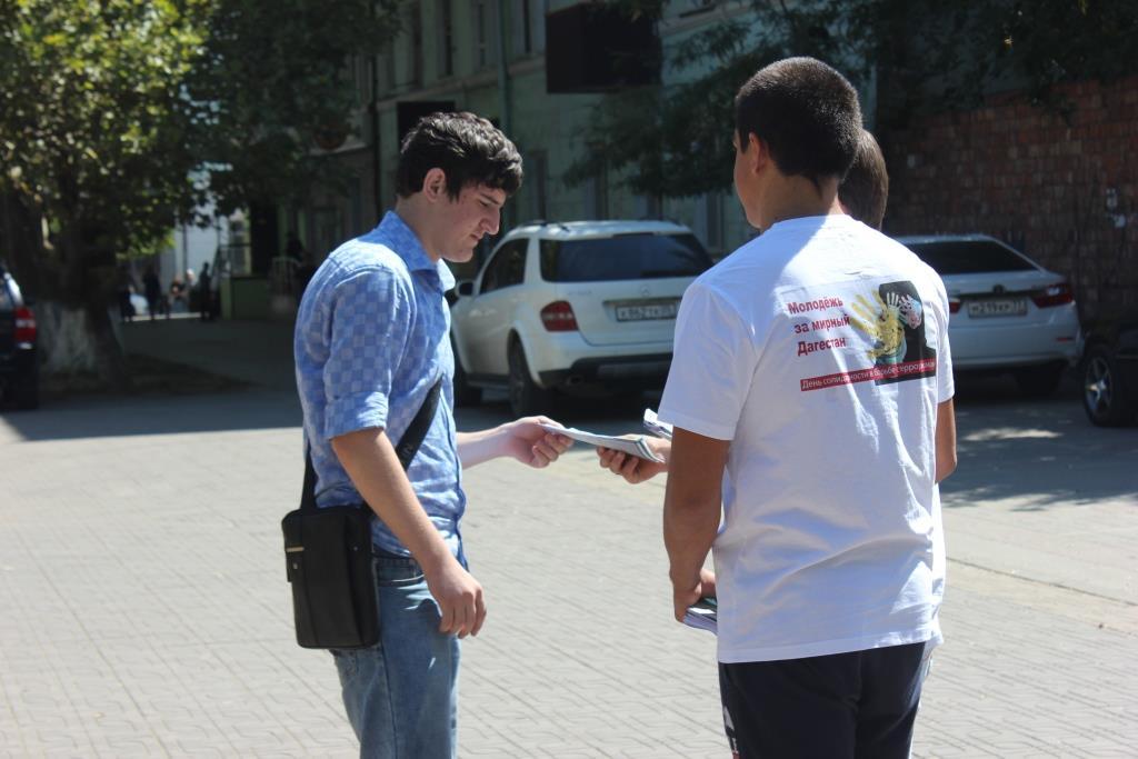 «Молодежь – за мирный Дагестан»