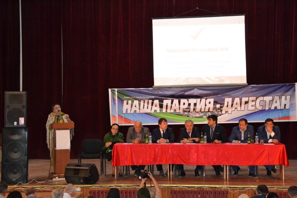 Агитдесант «Наша партия – Дагестан» встретился с жителями Акушинского района