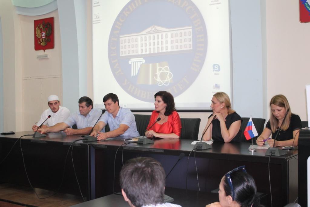 В ДГУ обсудили  меры профилактики  экстремизма