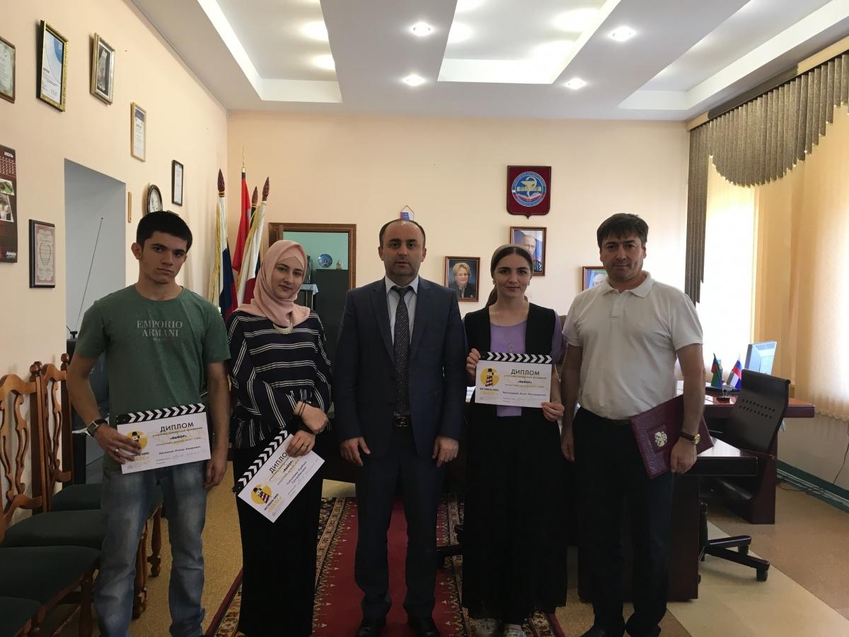 Активисты Профкома ДГМУ награждены дипломами участников кинофестиваля