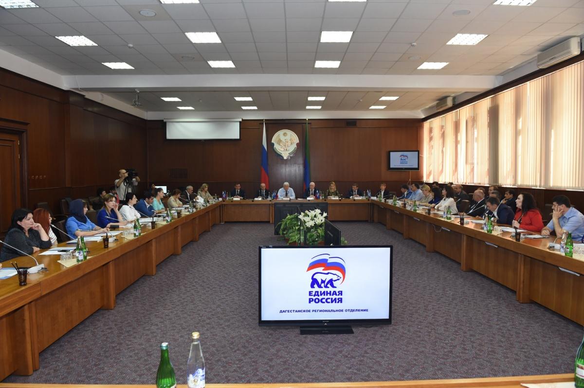В Махачкале прошло заседание Регионального политсовета Партии «Единая Россия»