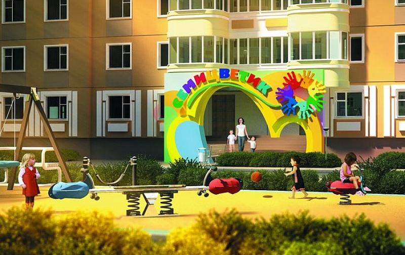 «Билдинг-сад» как эффективное решение проблемы нехватки детских садов