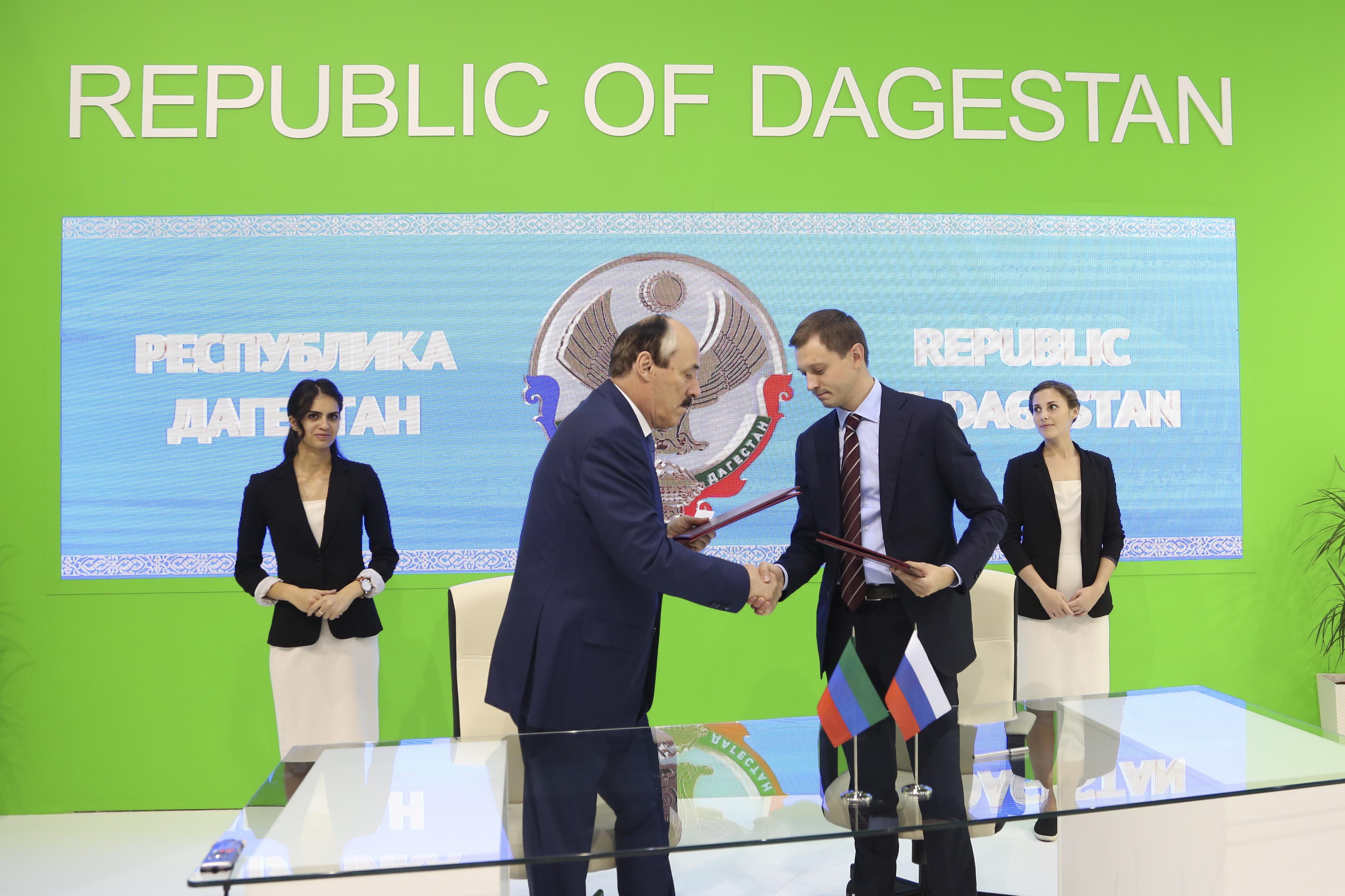 Дагестан и Агентство инвестиций в социальной сфере подписали соглашение о сотрудничестве