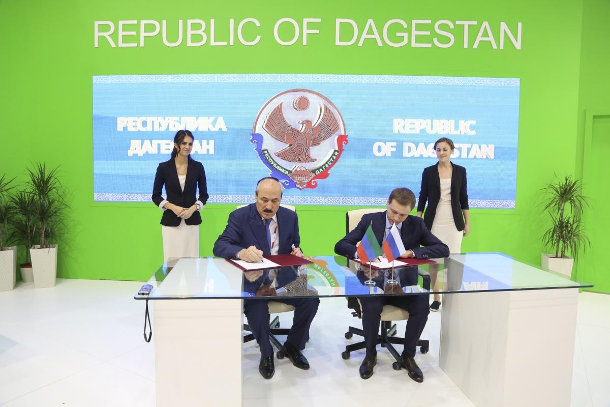 Подписано соглашение между Республикой Дагестан и Агентством инвестиций в социальной сфере