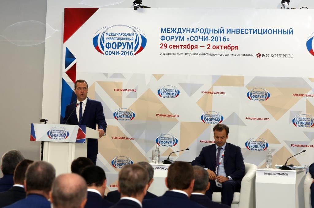 Рамазан Абдулатипов принял участие в заседании президиума Совета при Президенте РФ по стратегическому развитию и приоритетным проектам