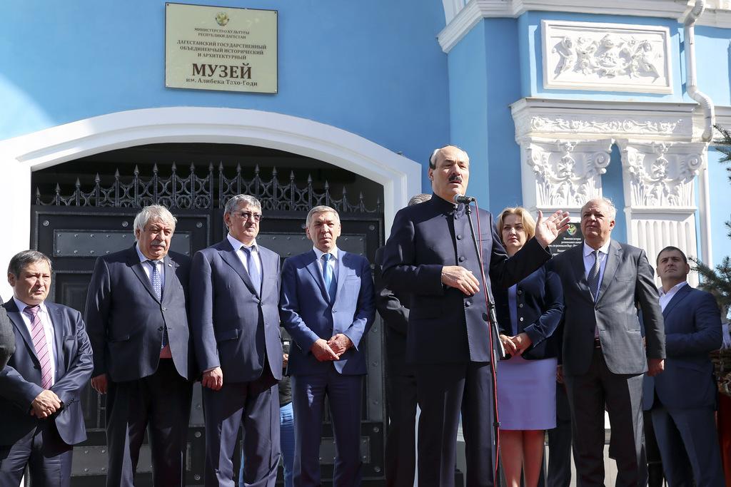 В Махачкале состоялось торжественное открытие Дагестанского государственного объединенного исторического и архитектурного музея им. А. Тахо-Годи