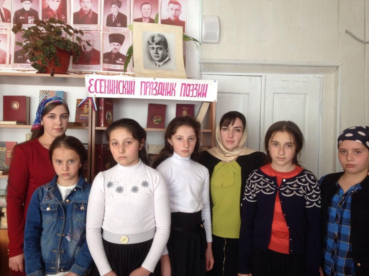 Ко дню рождения Сергея Есенина