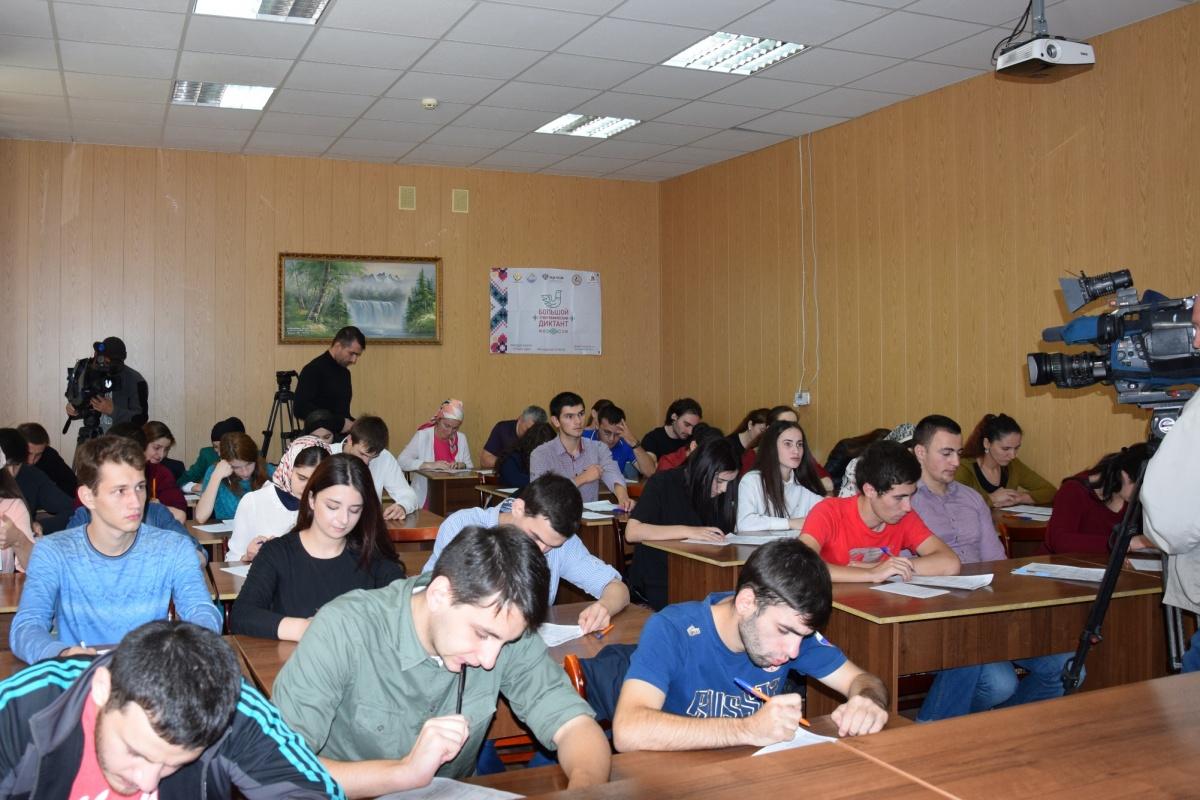 Большой этнографический диктант прошел в Дагестане