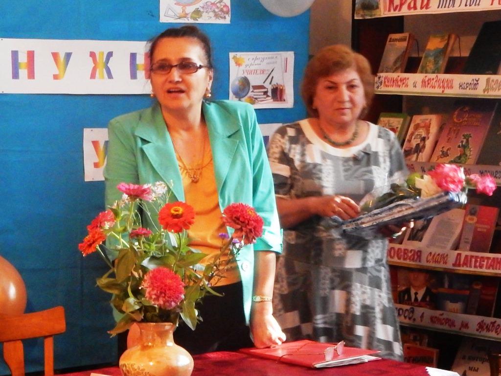 Праздничное мероприятие, посвященное Дню Учителя прошло в ДагОгнях