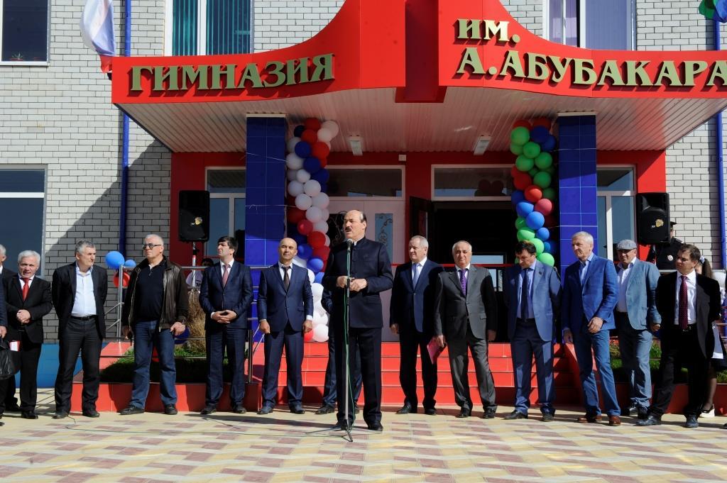Глава Дагестана открыл школу на 640 мест в Дахадаевском районе