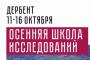 ЮБИЛЕЙ ДГУ - 85 ЛЕТ