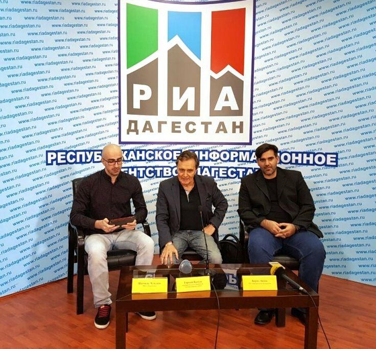 По работе – в Дагестан