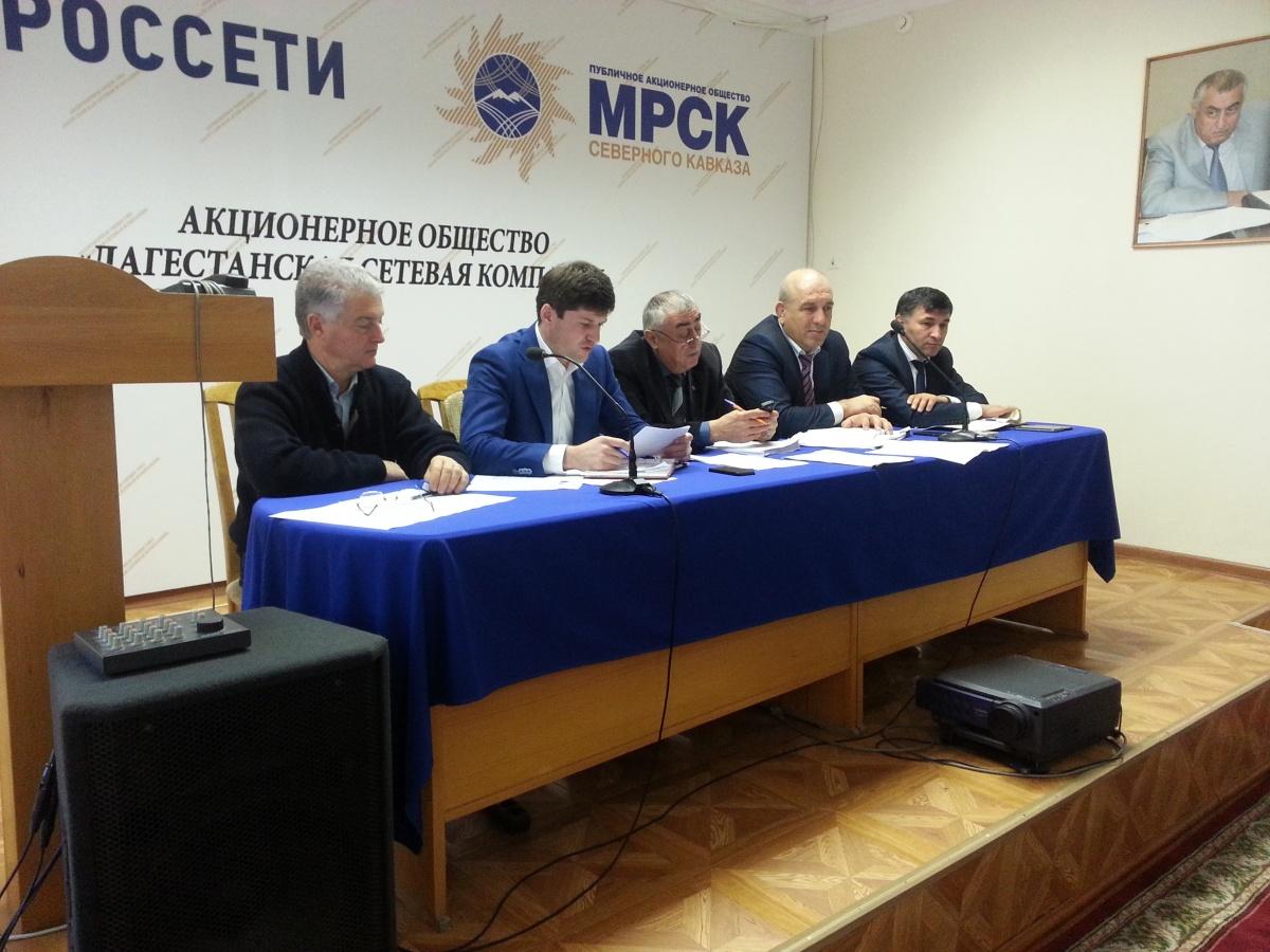 Дагестанскую сетевую компанию ждут большие перемены