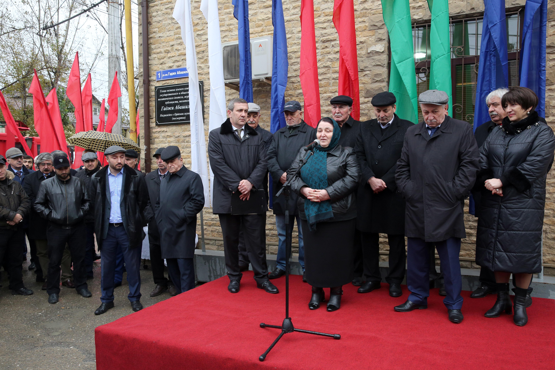 Имя Гаджи Абашилова присвоили одной из улиц столицы Дагестана