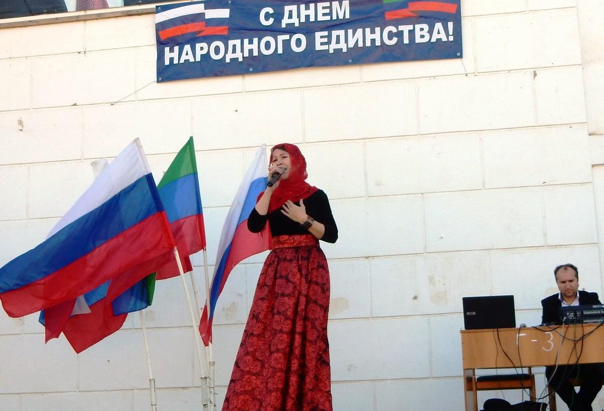 В Дагестанских Огнях отпраздновали День народного единства