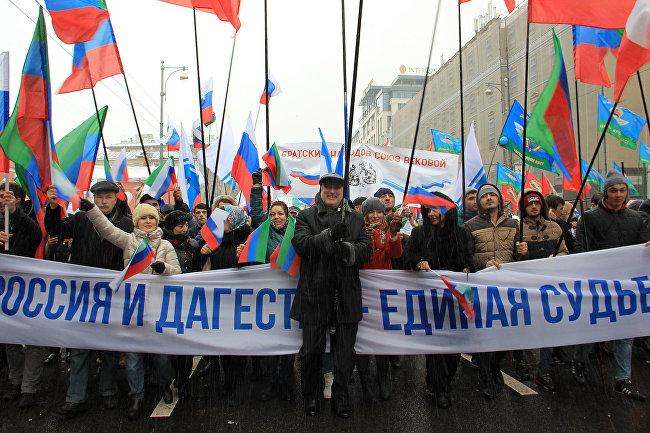 В Москве с размахом отметили День народного единства