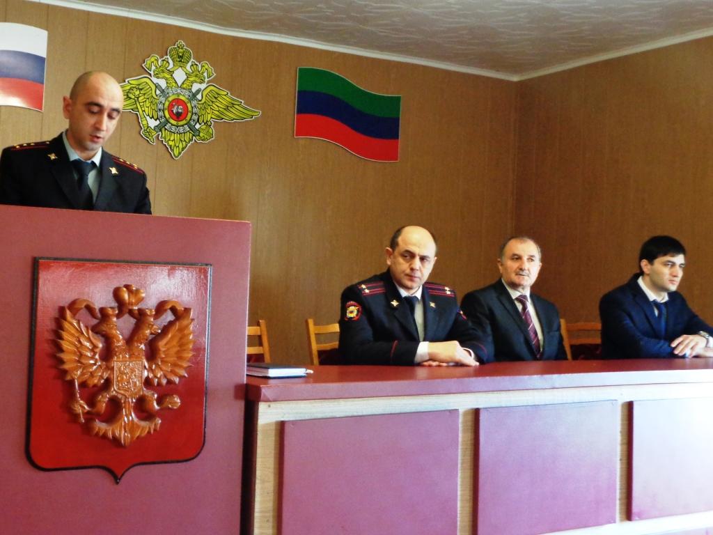 В Дагестанских Огнях в День сотрудника органов внутренних дел состоялось торжественное мероприятие