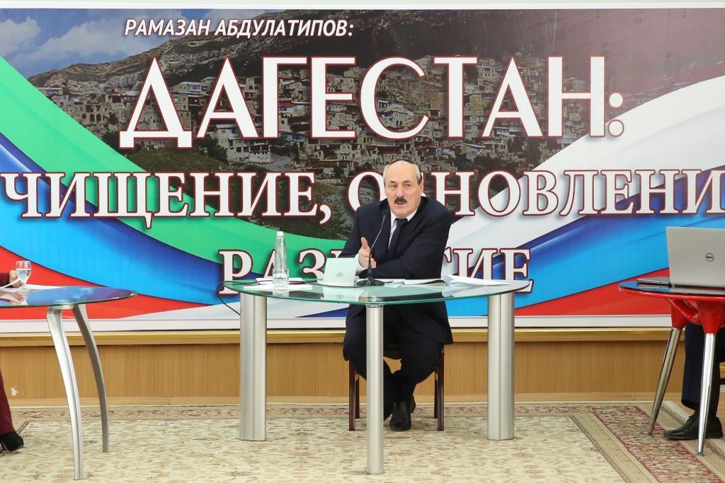 Рамазан Абдулатипов: 