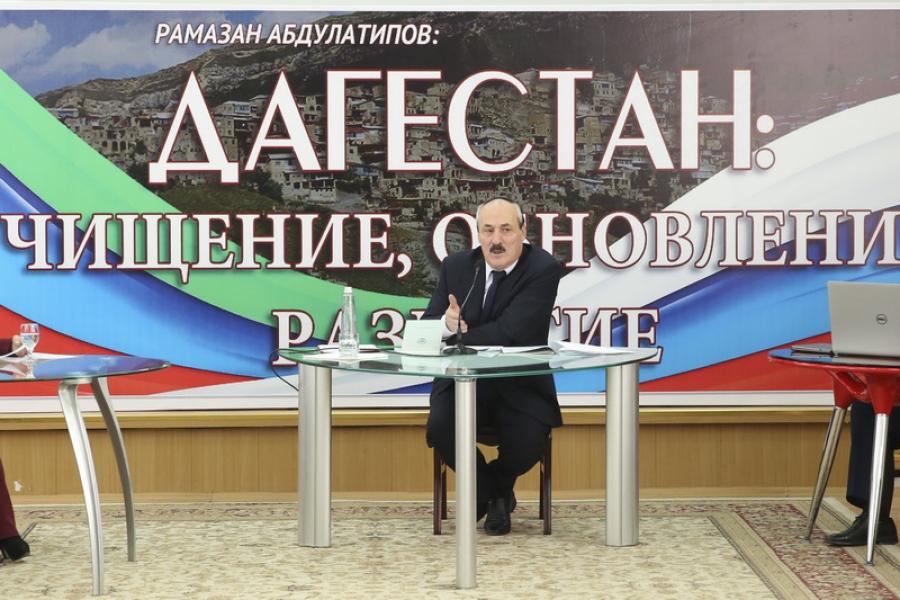 Глава Дагестана ответил на вопросы жителей в рамках проекта «Открытая власть»