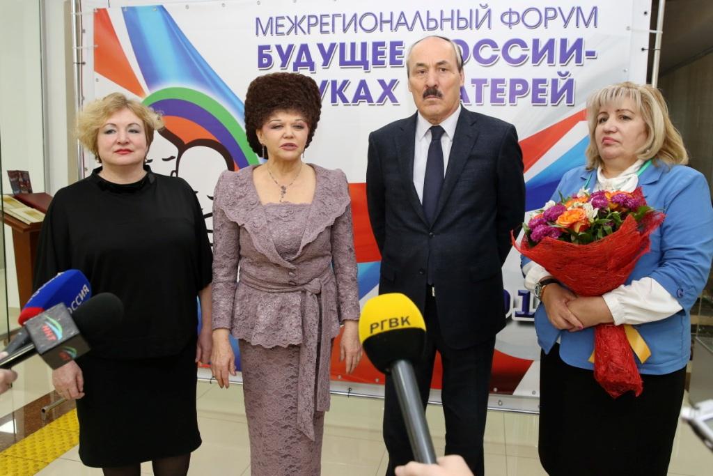 «Будущее России – в руках матерей»