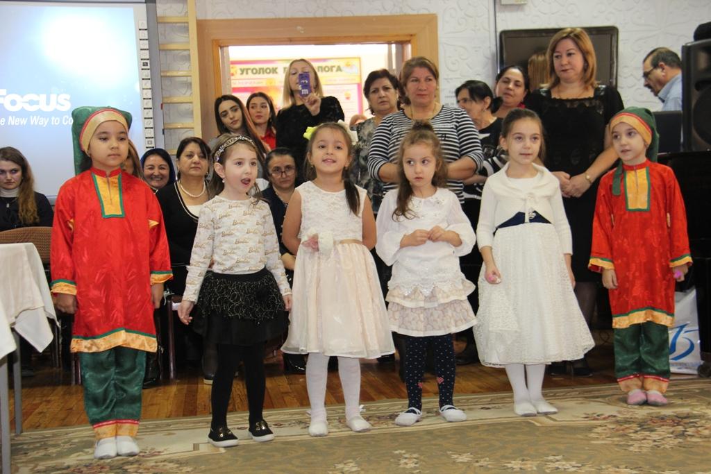 В центре социальной помощи семье и детям отметили День матери