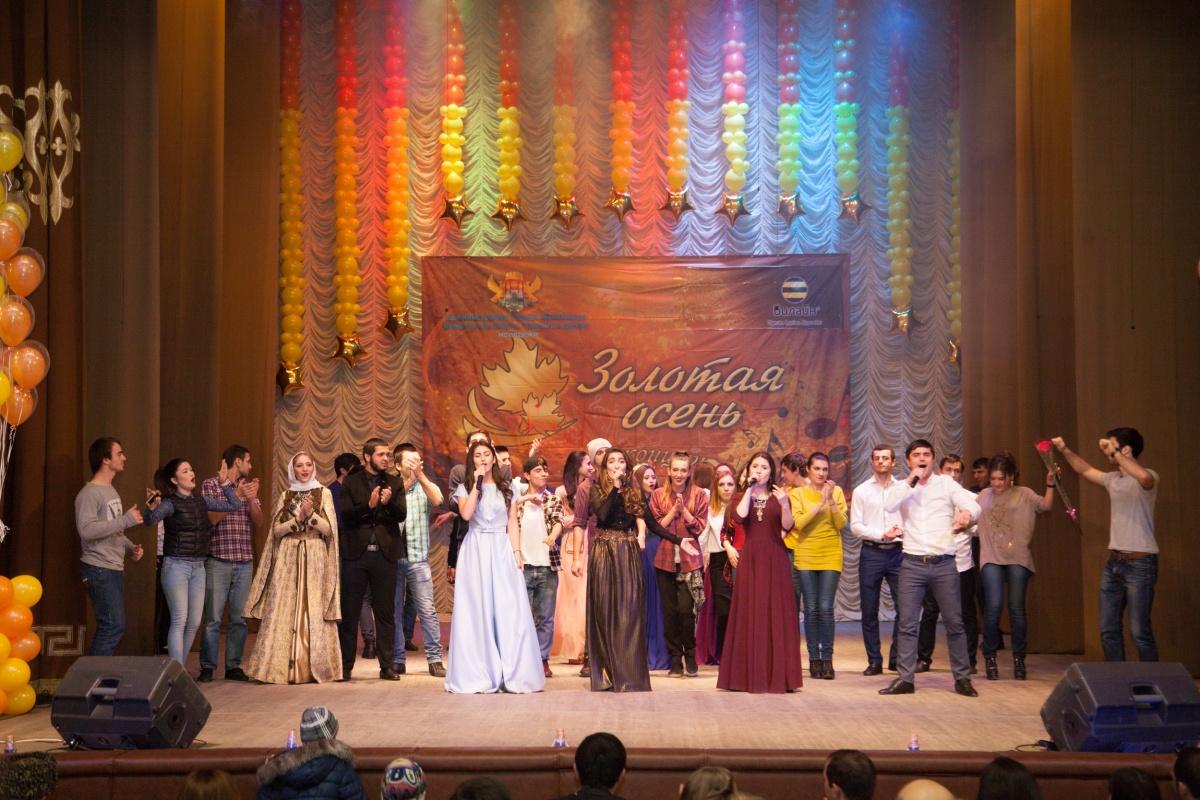 Махачкалинская молодежь представила свои таланты на фестивале «Золотая осень – 2016»