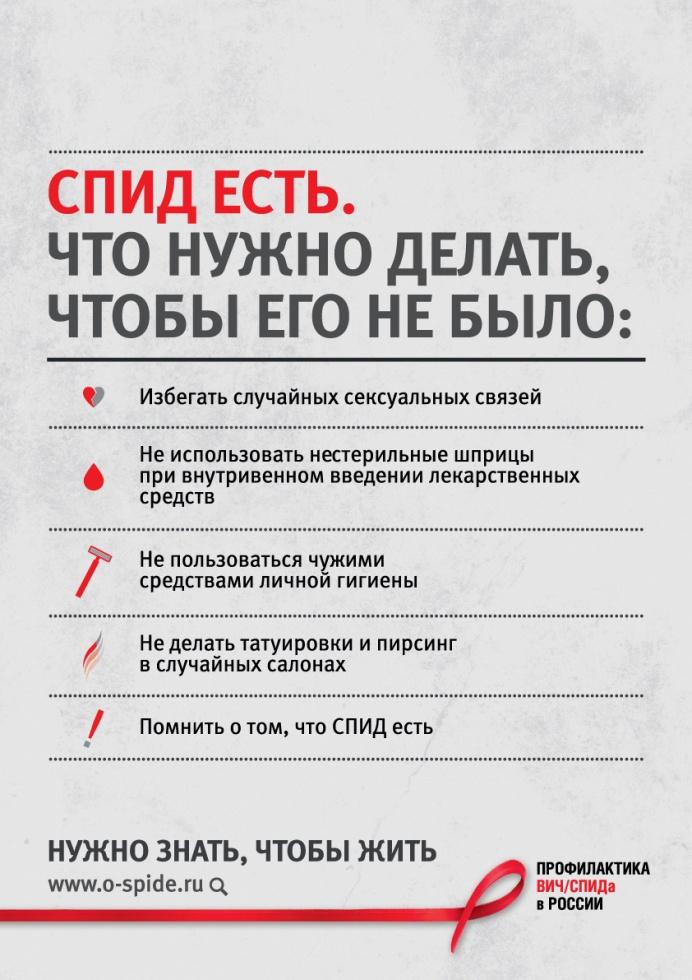 Вниманию жителей Республики Дагестан!