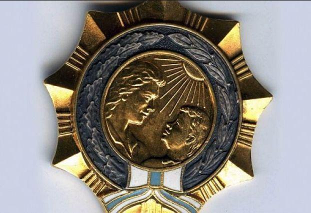 Ордена за воспитание героев