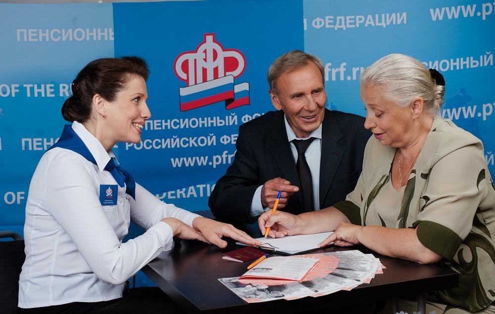 Пенсионный фонд выплачивает 5 000 рублей единовременной пенсионной выплаты