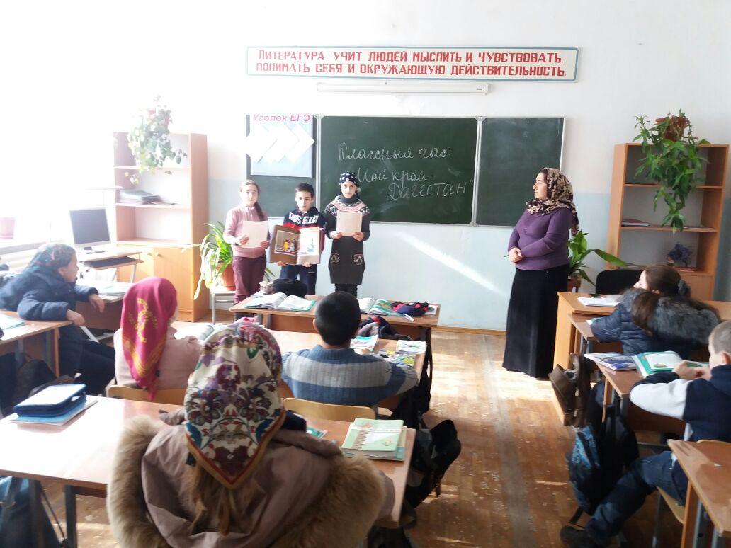 В школах Гергебильского района проводятся мероприятия, посвященные 96-летию со дня образования ДАССР