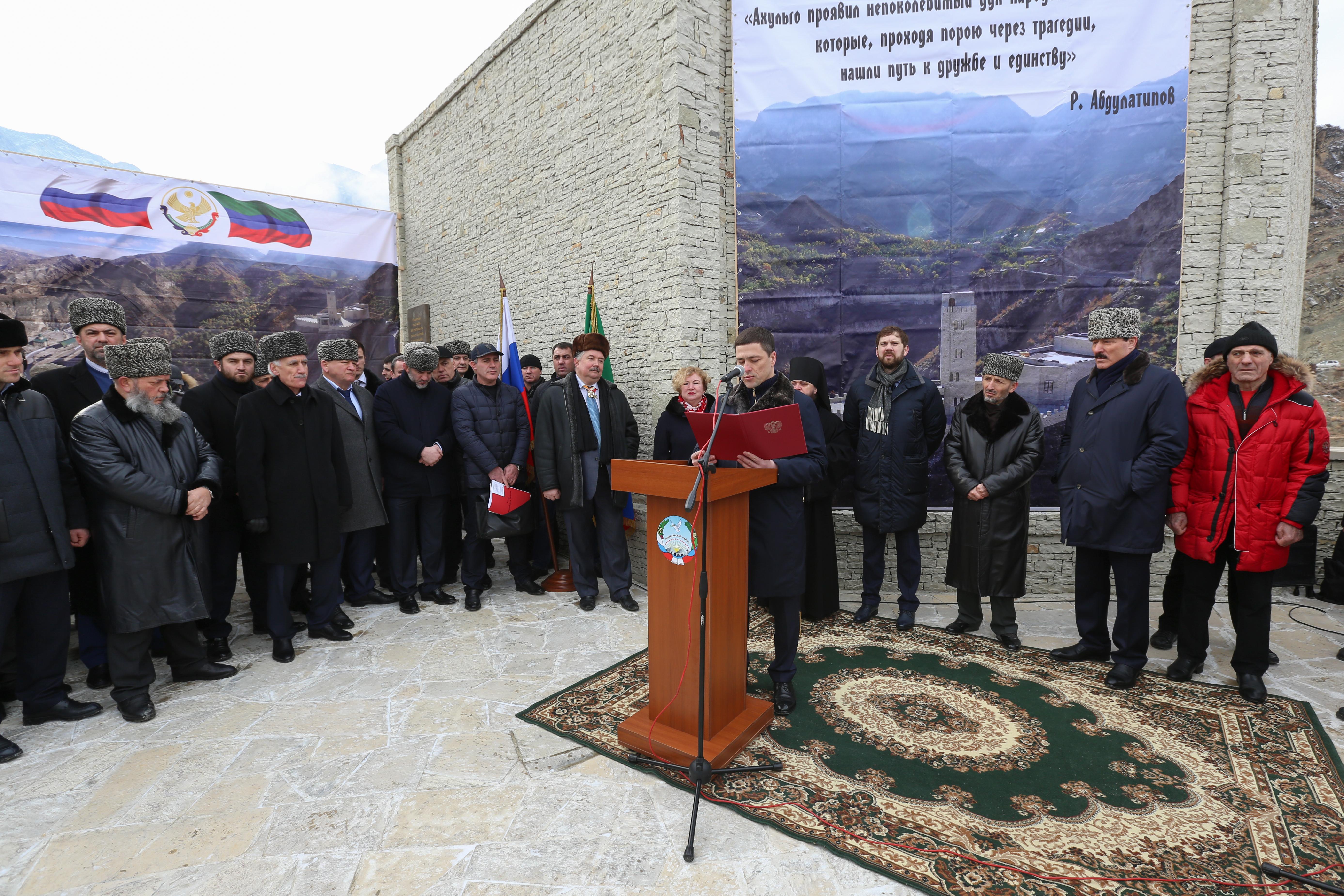 Путин: мемориал «Ахульго» – свидетельство необходимости поддержания народного единства