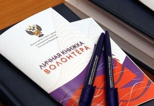 3500 паспортов дагестанским волонтерам