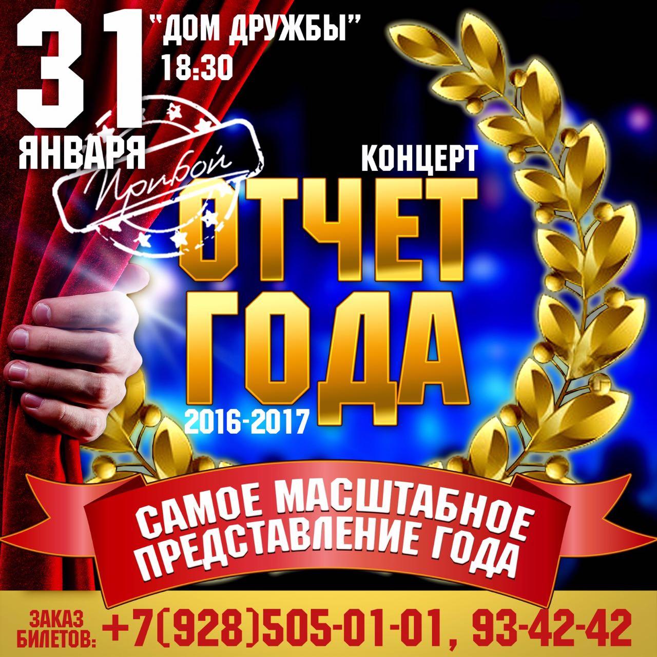 В Махачкале пройдет общенациональный фестиваль дагестанской песни