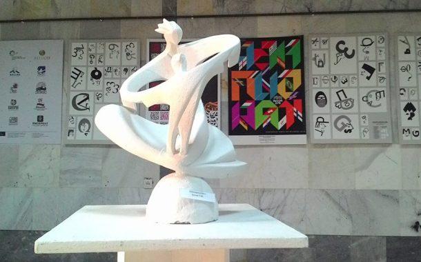 Выставка «Кавказский дом»
