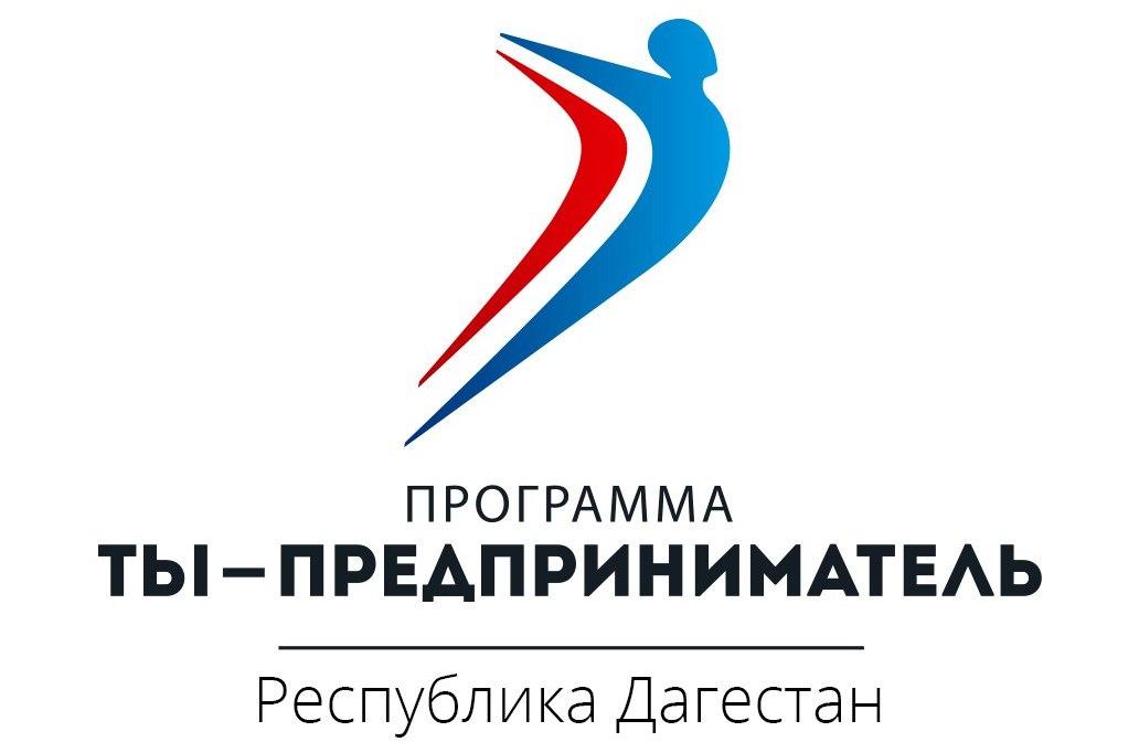 8 миллионов рублей для молодых предпринимателей