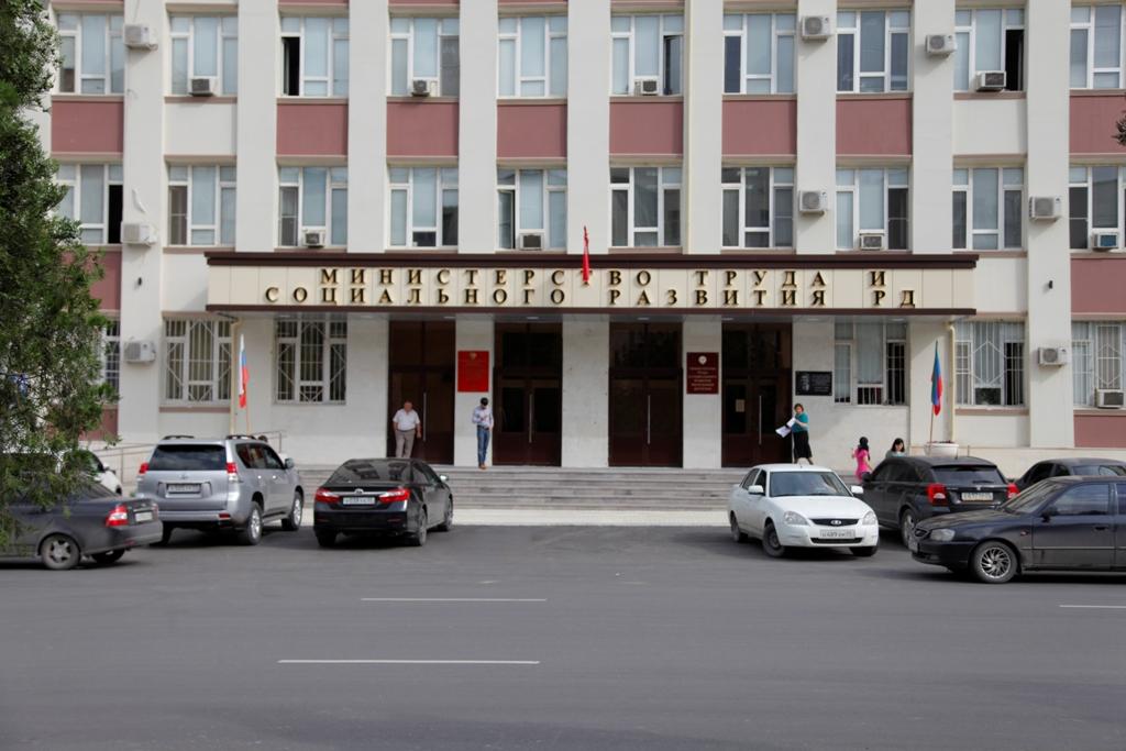 Роструд РФ проведет обучающий семинар для специалистов Минтруда РД