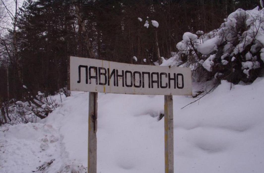 На выходных в горах Дагестана будет лавиноопасно  