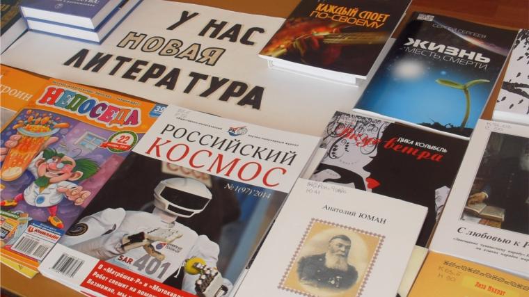 Национальная библиотека Дагестана присоединится к общероссийской акции  #ДаритеКнигисЛюбовью