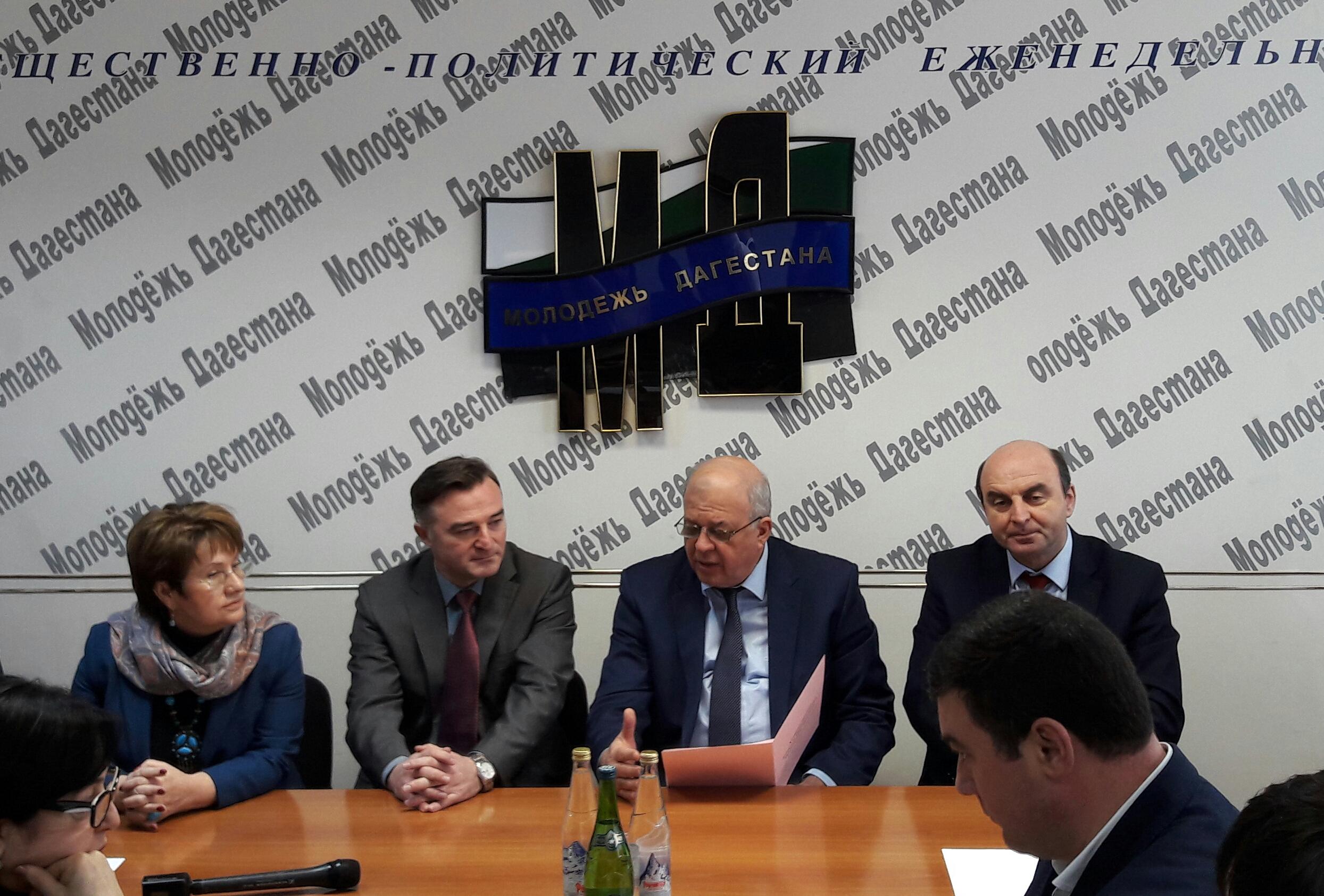 Рашида Акавова представили коллективу Минпечати Дагестана
