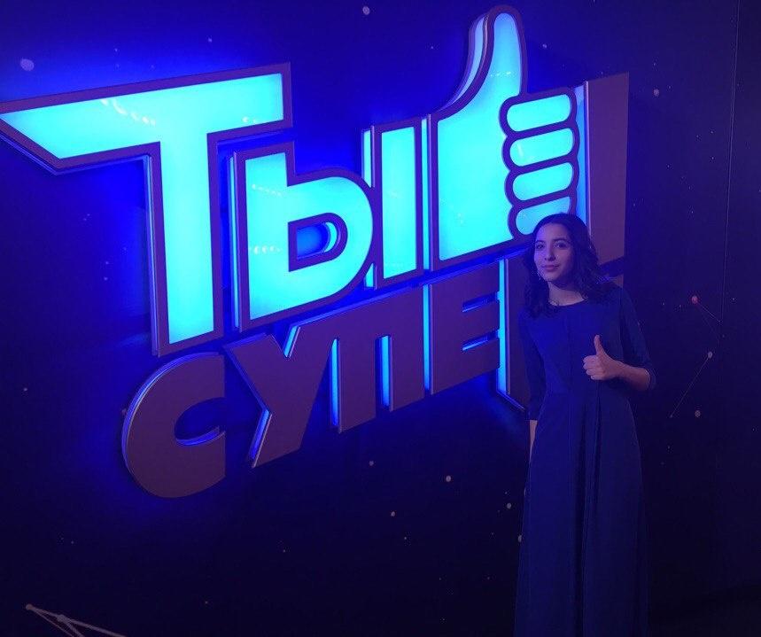 Махачкалинка Карина Исмаилова покорила жюри международного вокального шоу «Ты супер!»