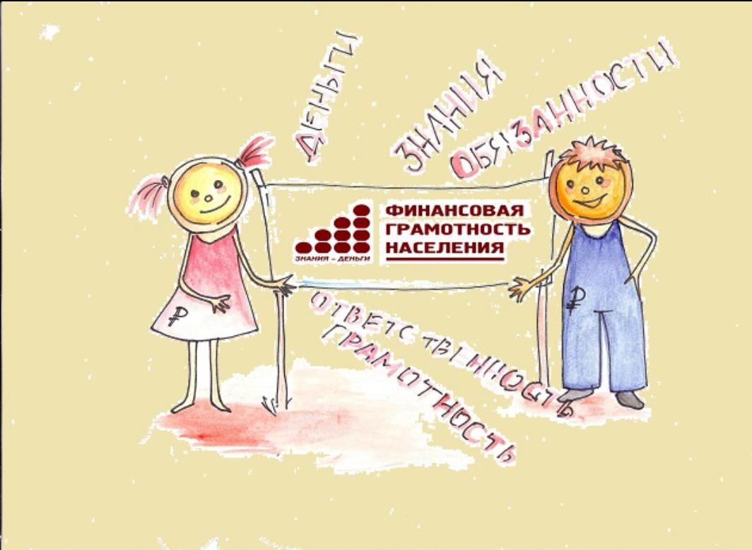 Онлайн - уроки финансовой грамотности начались сегодня в школах Дагестана