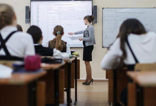 Поверит ли в себя учитель?
