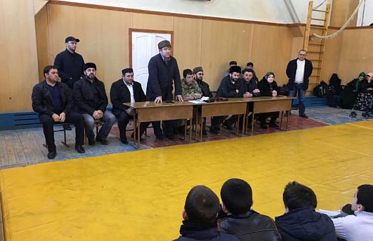 На встрече с молодежью Унцукульского района говорили о пагубности употребления наркотических средств и вреде социальных сетей