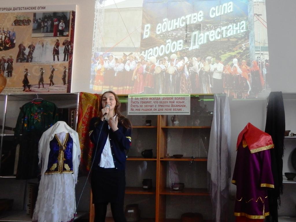 В Дагестанских Огнях отметили Международный день родного языка