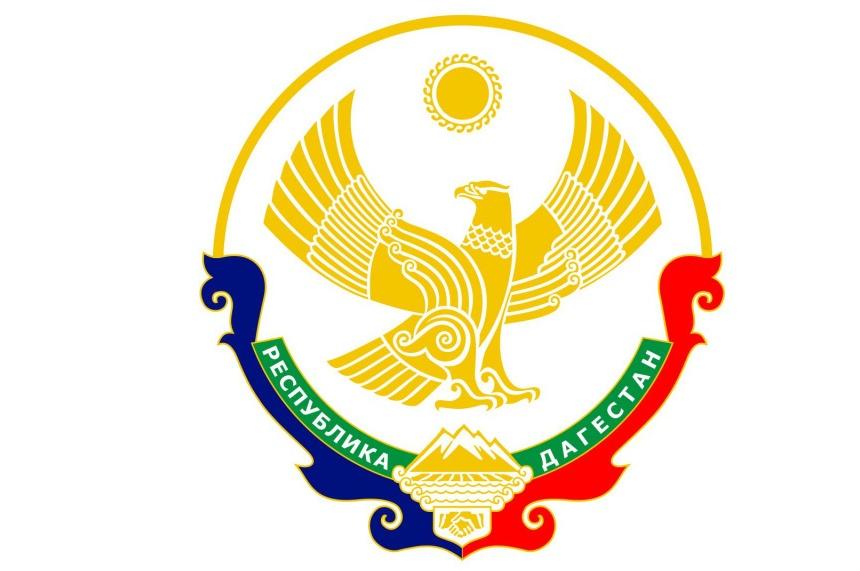 В Дагестане создано новое министерство