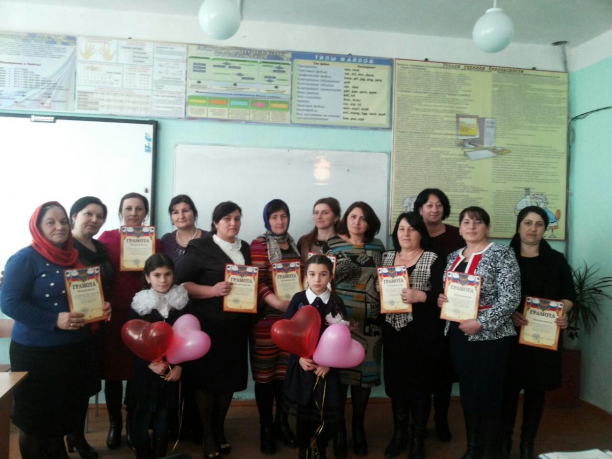 В Магарамкентском районе определены победители муниципального этапа конкурса «Самый классный классный»