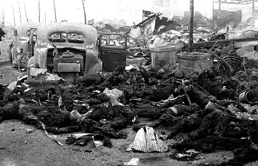 Токио, март 1945-го…