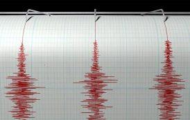 В Дагестане произошло землетрясение магнитудой почти в 4 балла