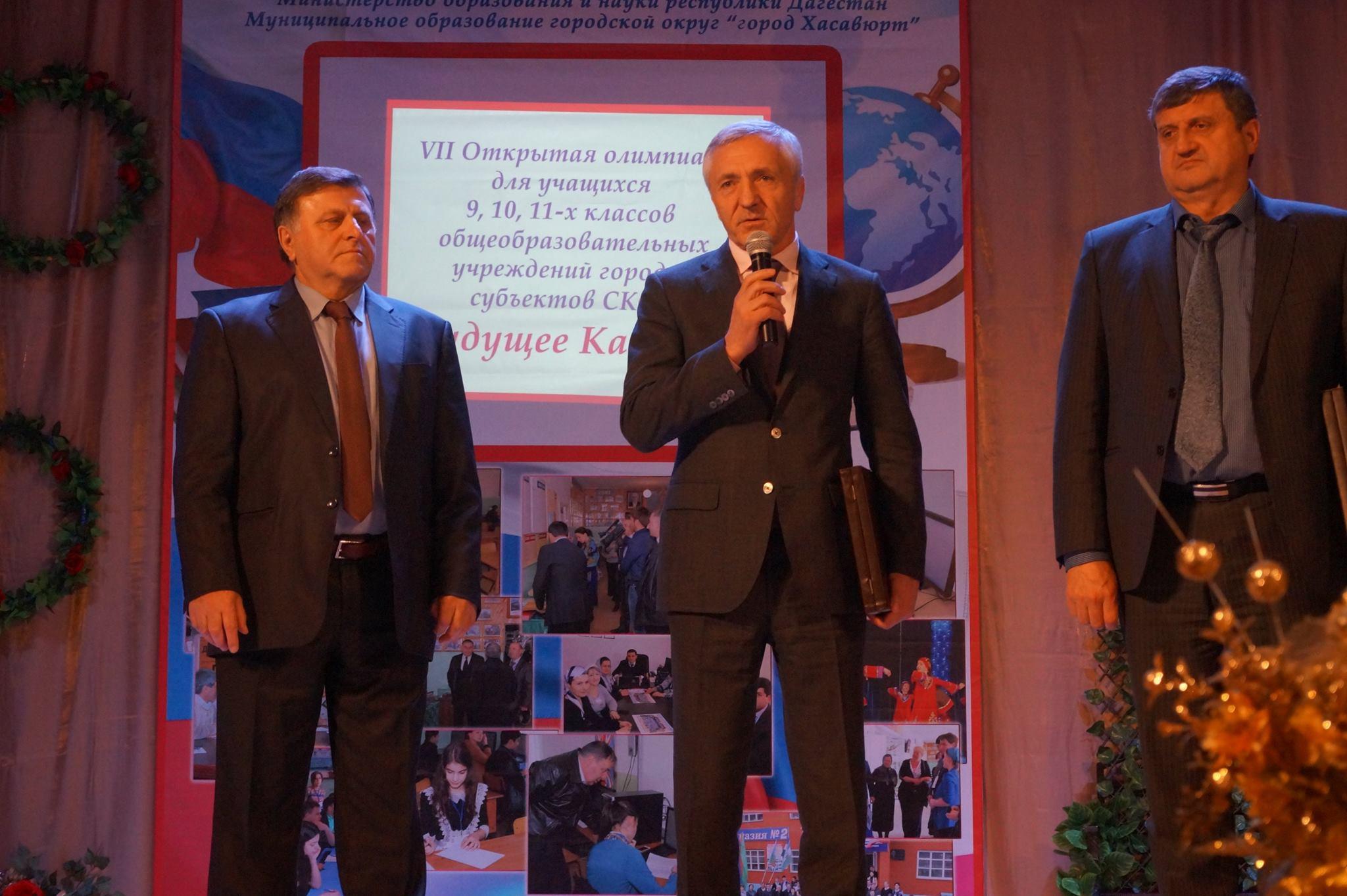 В Хасавюрте проходит VII Открытая олимпиада среди школьников СКФО