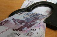 Руководитель газовой службы требовал взятку у жительницы Хивского района Дагестана